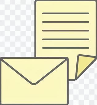 Letter set pale yellow