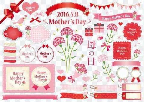 Mother's Day Materials Various