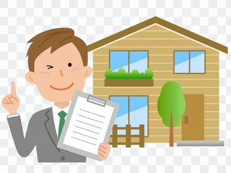 51121. Residential, Assessment 2