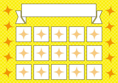 3 Stamp card_Glitter / Yellow