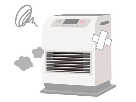 暖風機壞了