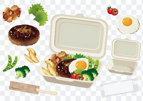 外賣漢堡包午餐套餐