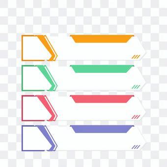 インフォグラフ