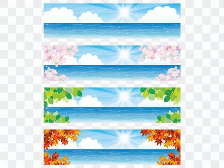 標語:在水面上的四個季節(4)太陽