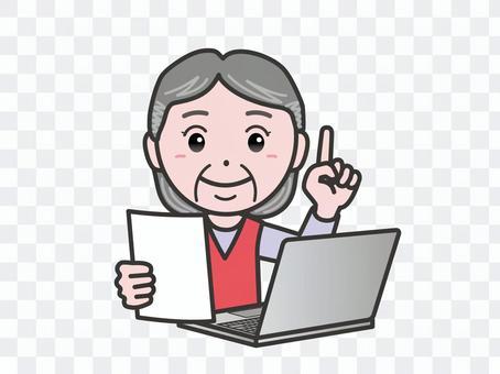 弐_パソコン162_私服老女書類