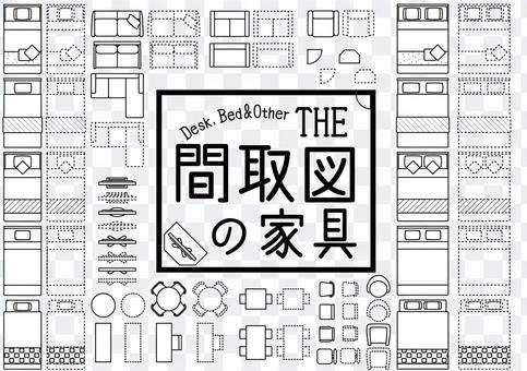間取図家具01