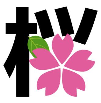 櫻花人物(黑白色邊緣)-07