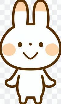 Rabbit standing pose