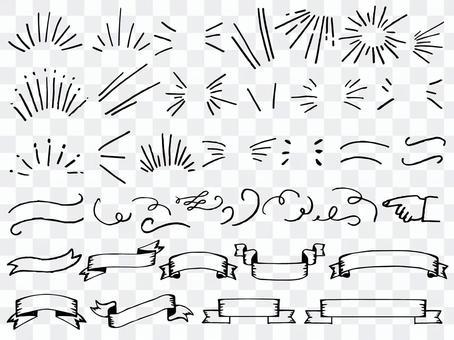 手绘粉笔艺术风风标题素材