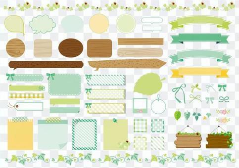 Spring fresh green frame set