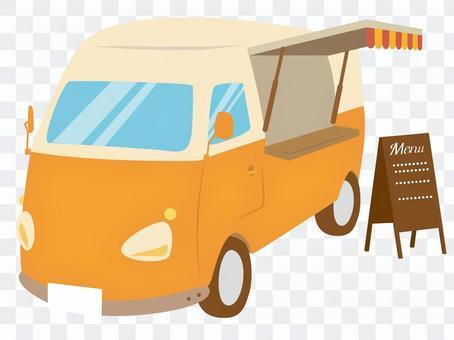 オレンジキッチンカーのイラスト 主線なし