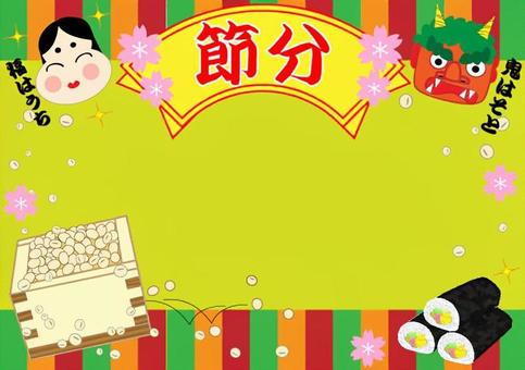 Setsubun Day