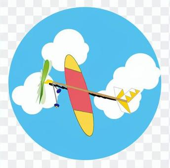 Rubber Airplane