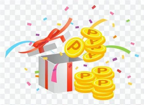 포인트 선물 상자 2