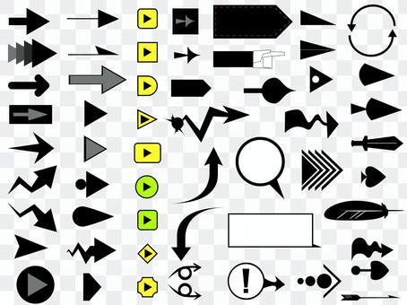 箭頭光標設置矢量