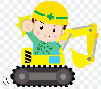 Construction worker (excavator car)