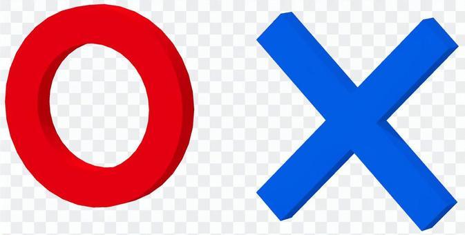 圓形十字標記