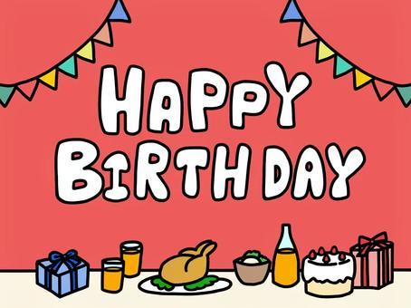 生日快樂・ 2