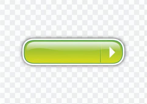 播放按鈕(綠)