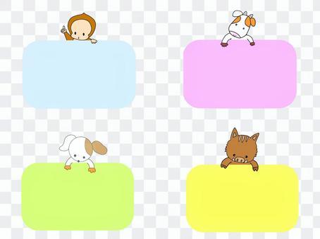可愛動物留言板