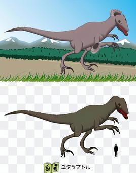 猶他州猛龍恐龍食肉動物食肉動物