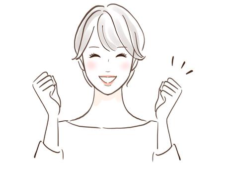 有微笑和膽量姿勢的婦女短髮