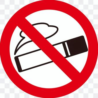 A4サイズ用 禁煙 たばこ禁止 その1