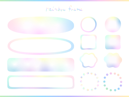 Pale rainbow frames and icons