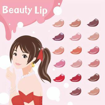 嘴唇和口紅的化妝品顏色樣本的插圖