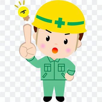 Construction worker (inspiring)