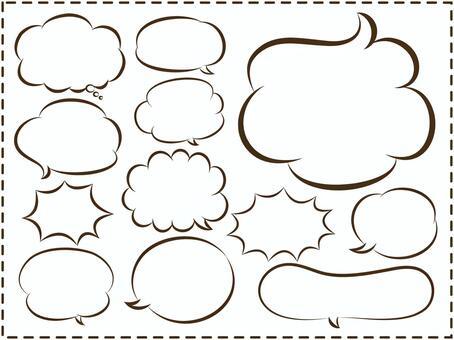 ★ Can also change color ★ Speech bubble