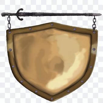 Shield Kobo kanban [Department of Kanban]