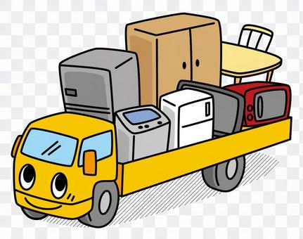 卡車你(搬家購買將完成!)