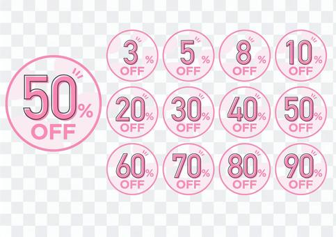 50% off mark pink