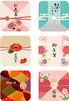 冬季日本禮品套裝框架
