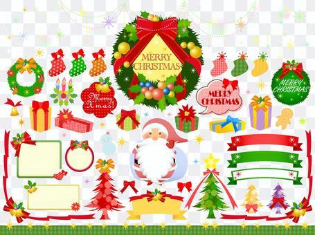 聖誕節材料-1