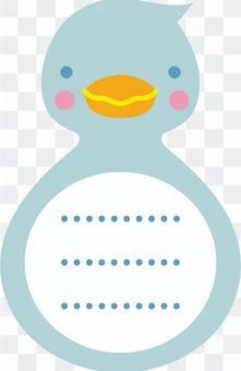 名字標籤 - 天鵝小雞