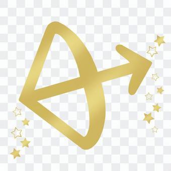 Glittering Sagittarius mark