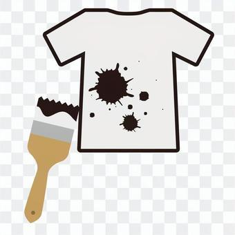 インクが飛び散ったシャツ