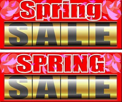 SPRING SALE spring sale material
