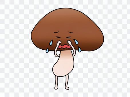 香菇蘑菇被吃掉後哭泣