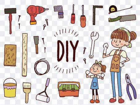 DIY tool set and parent and child