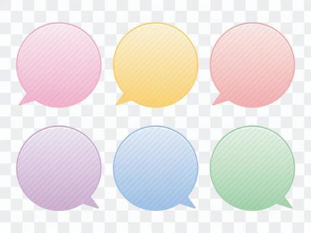 圓形氣球鑲有條紋圖案