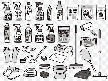 清潔工具洗滌劑套裝黑白