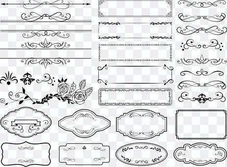 裝飾框材料