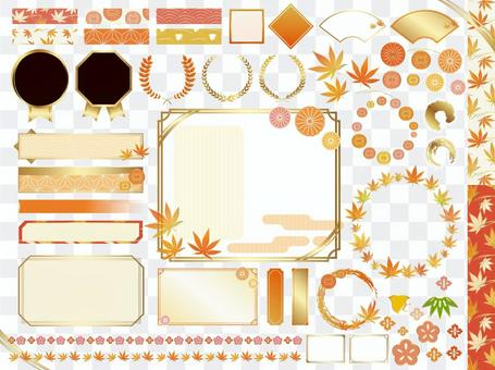 Autumn Japanese material (png has no background letter)
