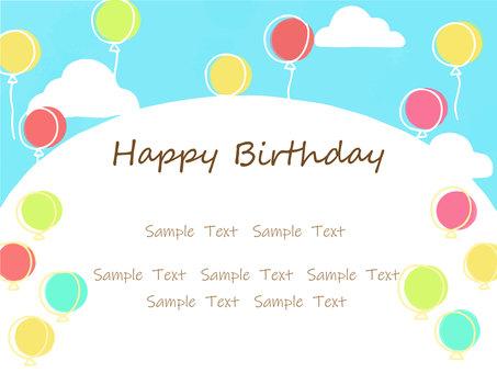 Cloud and balloon birthday card