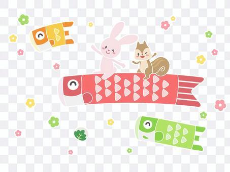 騎鯉魚旗似乎很有趣的動物角色2