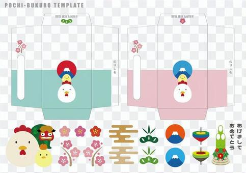 Petit Bag Template: Rooster Year Pattern B_2