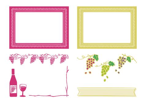 Grape wine label